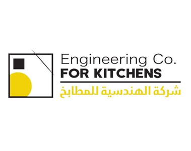 engineering-company-for-kitchens